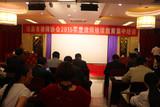 9月12至13日,酒泉市律协2015年继续教育集中培训在酒泉惠成大酒店举行