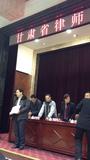 2014年度全省优秀律师刘建中