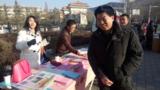 新中国首个宪法日普法宣传活动